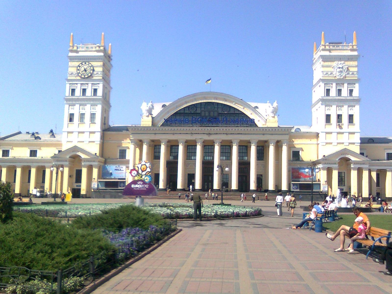 ЖД вокзал в Минске Фото адрес и телефоны
